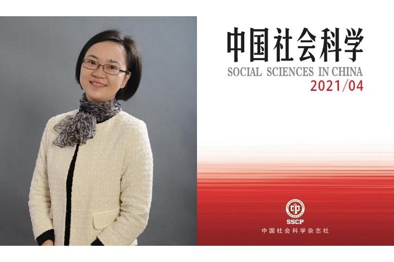 凤凰体育凯原法学院蒋红珍教授在《中国社会科学》发表学术论文
