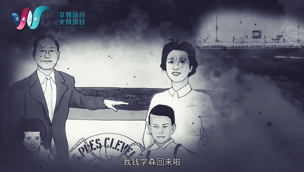 "ai婀瑆ohuilai了!""上海交大短片《guilai》致敬科学精shen"