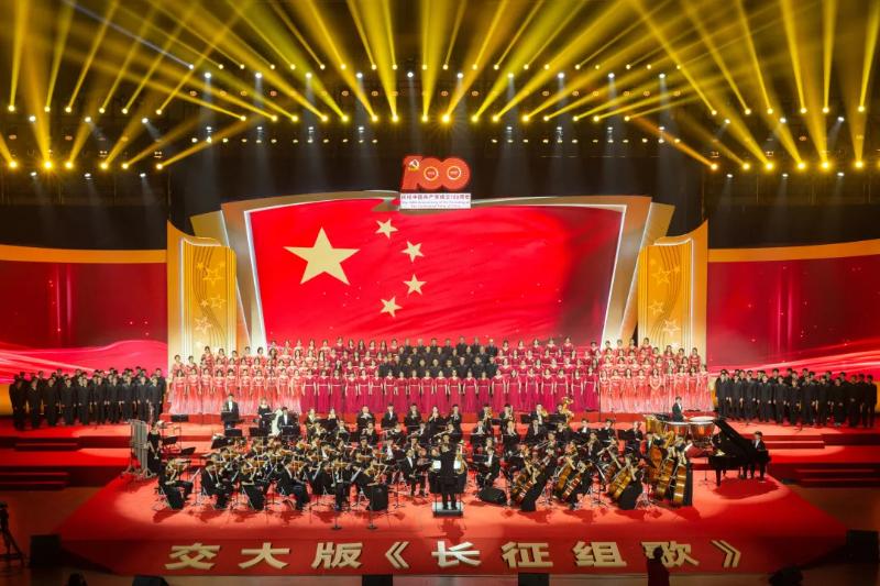 上海交大ban《长zhengzu歌》:焕新重现红色jingdian,震撼唱xiang家国情怀