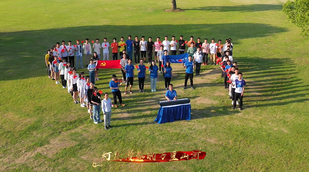 百年礼赞,上海交大学子《deng火里的中国》唱给你听!