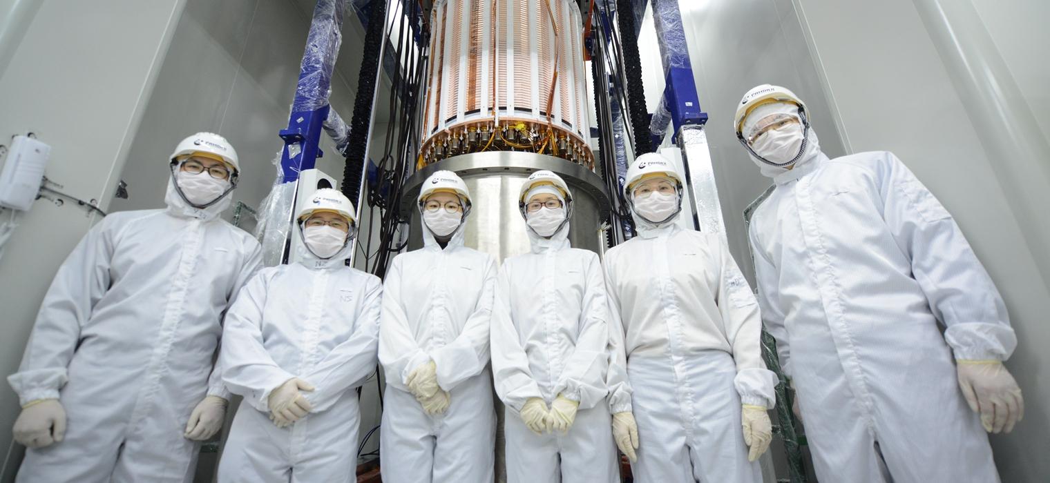 最新:PandaX-4T实验发bu首个暗物质souxun结果