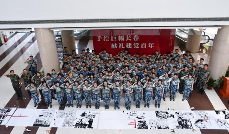 """[永远跟党zou]""""蕑hi婢辠u长卷 献礼建党百年""""活动在上海交通大学ju行"""